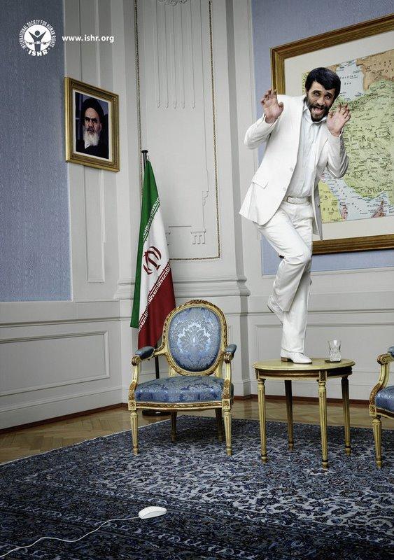 IRAN - ALDEA